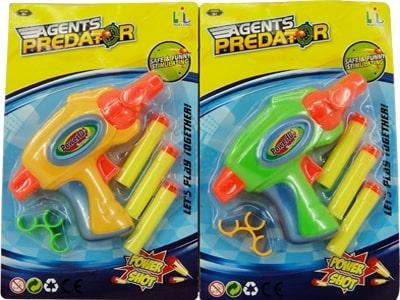 61073:   Pistola Lança Dardos 2por14 23.5 x 15 x 4 cm